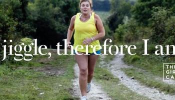 Campagne voor sport en zelfvertrouwen