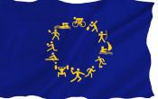 Wordt Europees sportbudget verdriedubbeld?